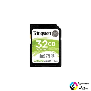 32GB SDHC Kingston Canvas Select Plus CL10 memóriakártya (SDS2/32GB)