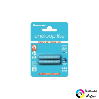 Panasonic Eneloop Lite 1.2V AAA  550mAh akku (2db) /BK4LCCE/2BE/ Ready to use